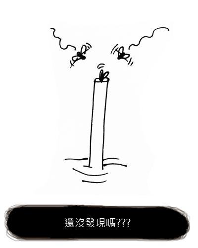 You8 online-德州撲克-20110120警覺性3.jpg
