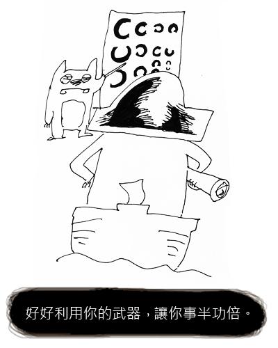 You8 online-德州撲克-20110128事半功倍3.jpg