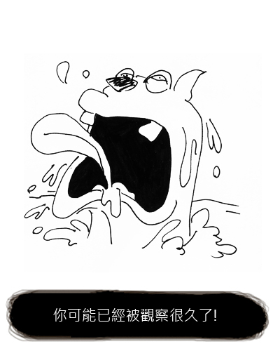 You8 online-德州撲克-20110120警覺性4.jpg