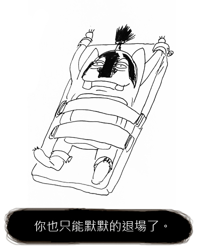 You8 online-德州撲克-20110113小心你背後的小人!!!4.jpg