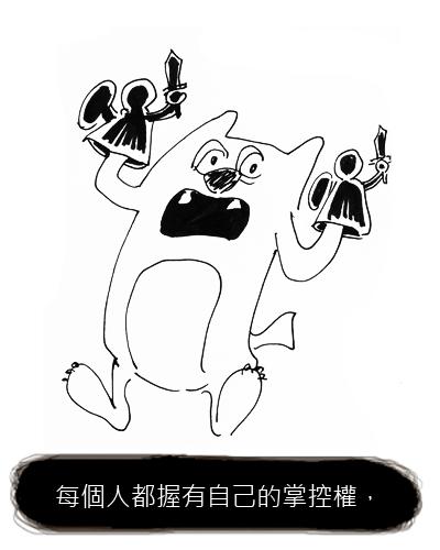 You8 online-德州撲克-20110126不要想操控任何人1.jpg