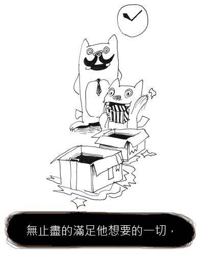 You8 online-德州撲克-20110131回禮2.jpg