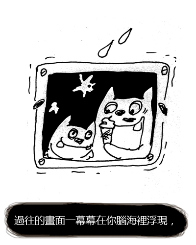 You8 online-德州撲克-20110111喪志的靈藥3.jpg