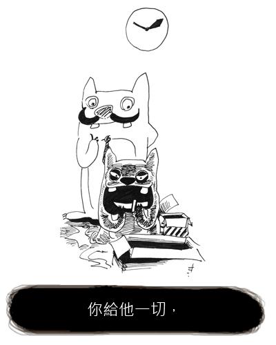 You8 online-德州撲克-20110131回禮3.jpg