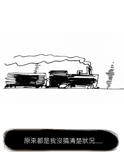 You8 online-德州撲克-20110121用心吃苦4.jpg