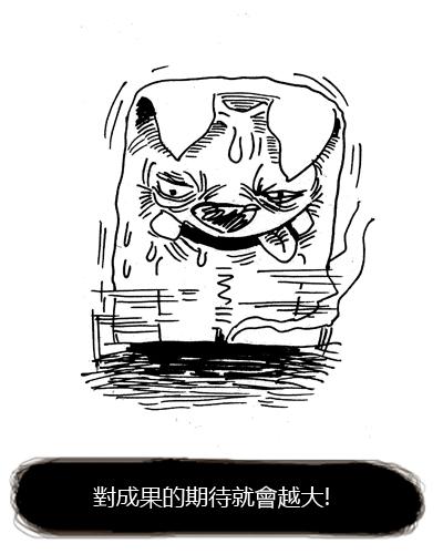 You8 online-德州撲克-20110111小小的閃失2.jpg