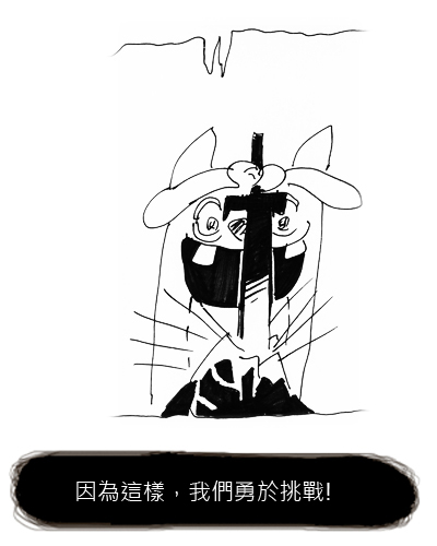 You8 online-德州撲克-20110118人因夢想而偉大2.jpg