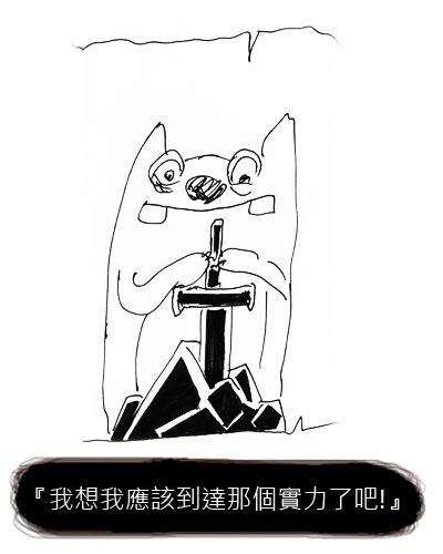 You8 online-德州撲克-20110118人因夢想而偉大1.jpg