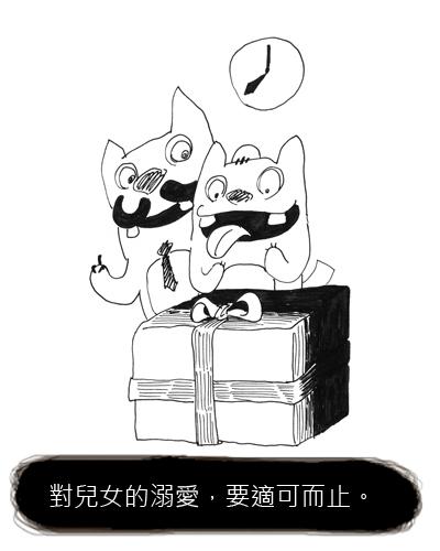 You8 online-德州撲克-20110131回禮1.jpg
