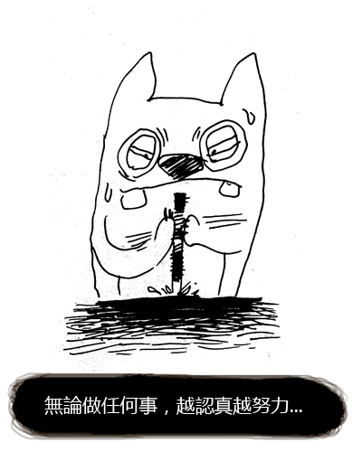 You8 online-德州撲克-20110111小小的閃失1.jpg