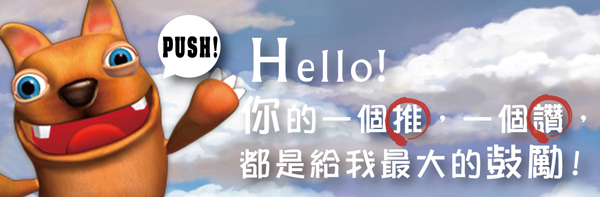 You8 online-德州撲克-推圖文.jpg