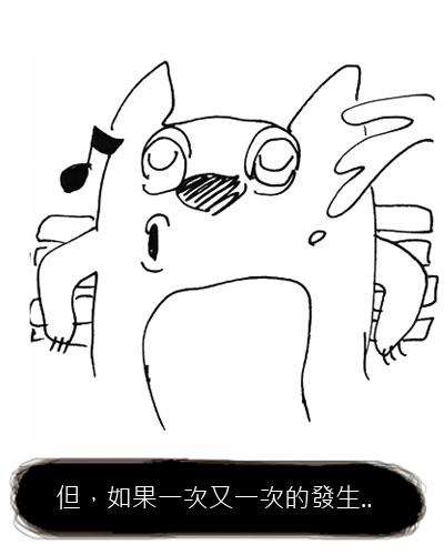 You8 online-德州撲克-20110126事不過三3.jpg
