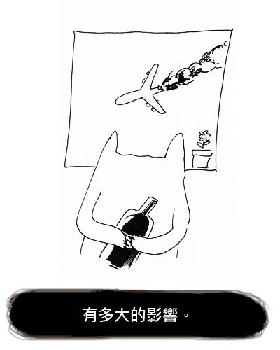 You8 online-德州撲克-20110104漣漪效應4.jpg