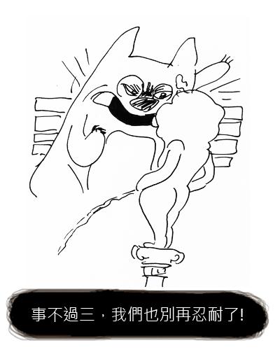 You8 online-德州撲克-20110126事不過三4.jpg