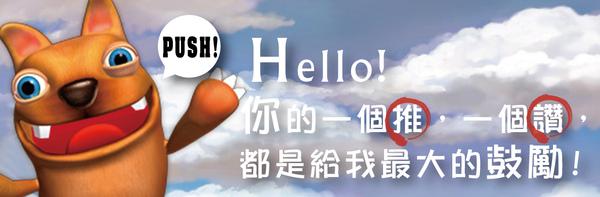 you8 online-德州撲克.jpg