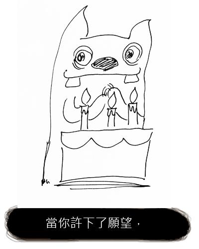 You8 online-德州撲克-20110103-對願望負責1.jpg
