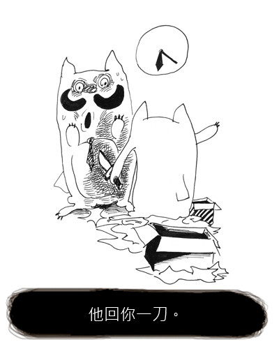 You8 online-德州撲克-20110131回禮4.jpg