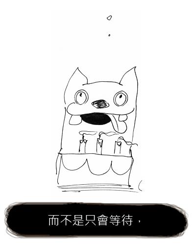 You8 online-德州撲克-20110103-對願望負責3.jpg