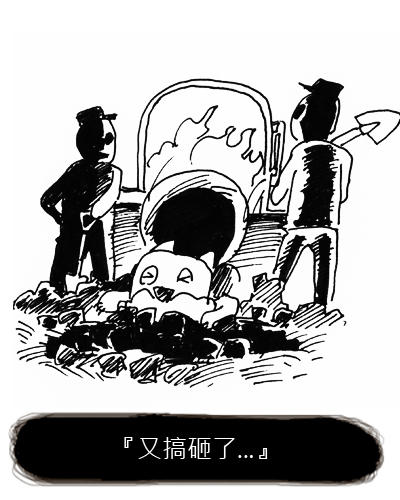 You8 online-德州撲克-20110121用心吃苦3.jpg