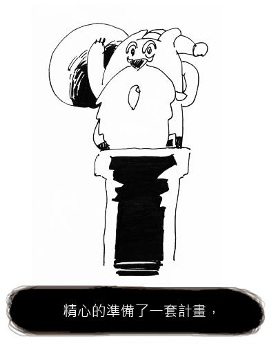 You8 online-德州撲克-20110121用心吃苦1.jpg
