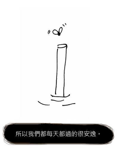 You8 online-德州撲克-20110120警覺性2.jpg