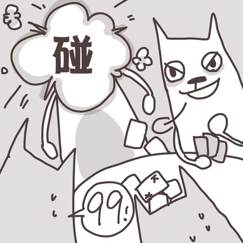You8 online-德州撲克-20110309-99無法再+1囉!.jpg