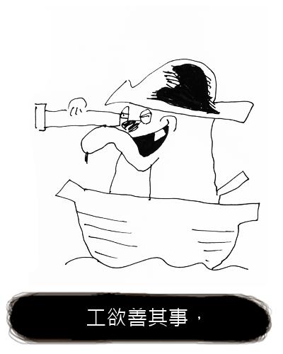 You8 online-德州撲克-20110128事半功倍1.jpg