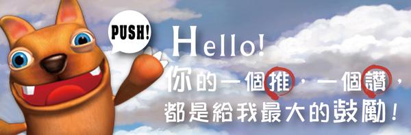 You8 online-德州撲克-推文圖.jpg