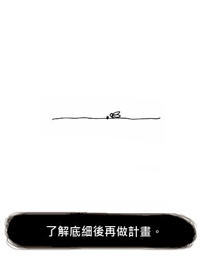 You8 online-德州撲克-20110104對手3.jpg