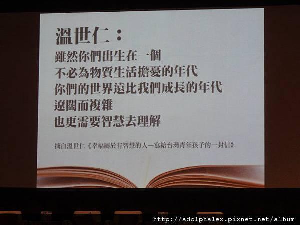 30雜誌 006.JPG