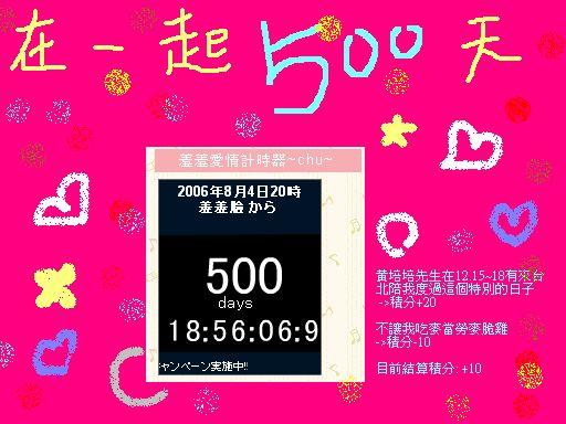 未命名500.bmp
