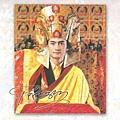 西藏活佛格杰仁波切 (0)