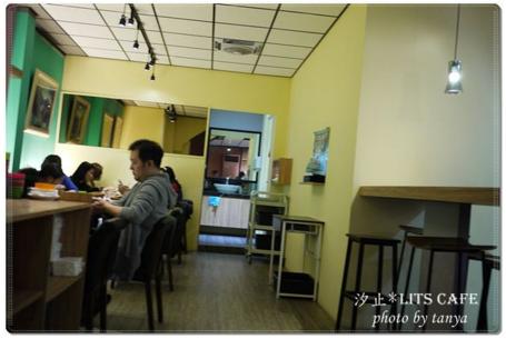 汐止下午茶汐止咖啡廳推薦11