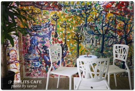 汐止下午茶汐止咖啡廳推薦13