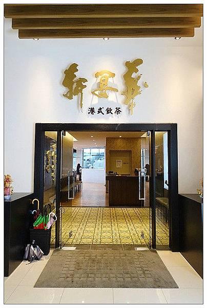 汐止美食推薦-汐止最大百貨購物中-遠雄U-TOWN62.jpg