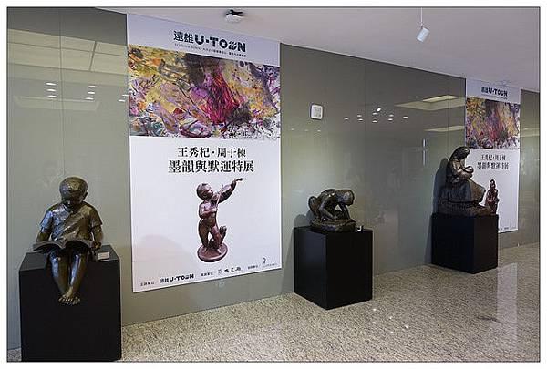 汐止美食推薦-汐止最大百貨購物中-遠雄U-TOWN20.jpg