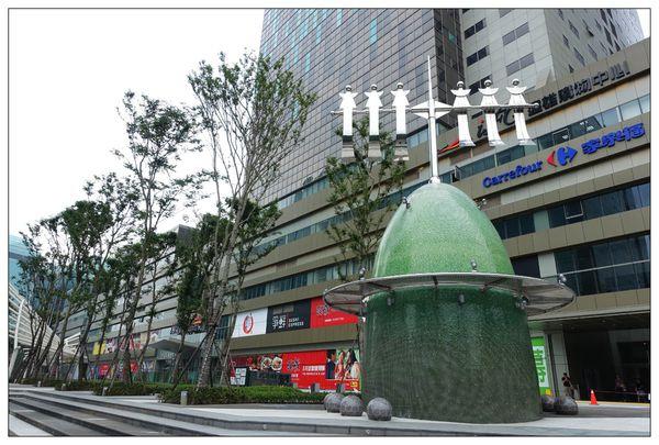 汐止美食推薦-汐止最大百貨購物中-遠雄U-TOWN4.jpg