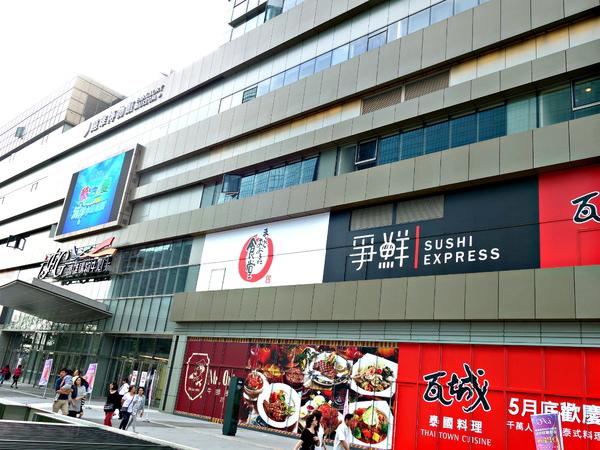 iFG遠雄購物中心餐廳