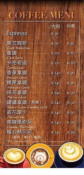 汐止聚餐餐廳-La Vie歐式創意料理超好吃推薦 菜單/交通5