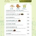 汐止聚餐餐廳-La Vie歐式創意料理超好吃推薦 菜單/交通6