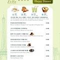 汐止聚餐餐廳-La Vie歐式創意料理超好吃推薦 菜單/交通7