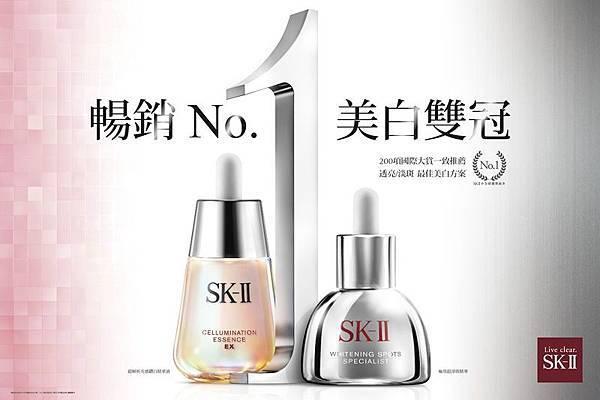 台北買化妝品SK-II.jpg