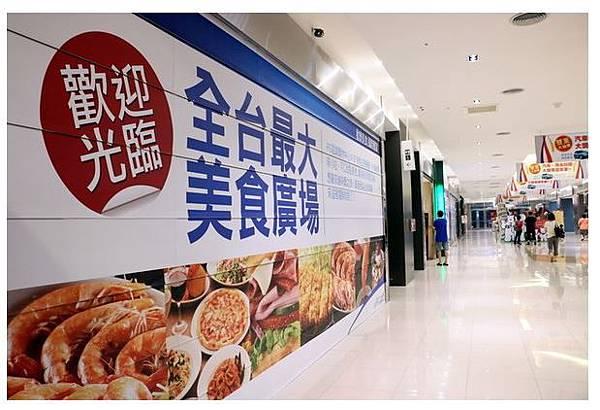 台北買化妝品-美食廣場.JPG