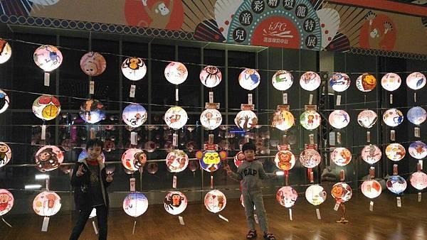汐止活動 - 兒童彩繪燈籠比賽 威威和小捷