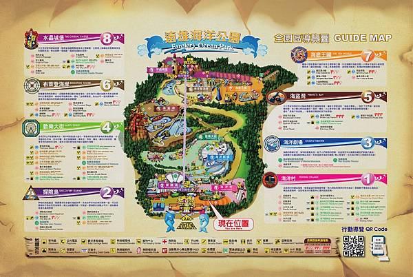 花蓮輕旅行-園區地圖