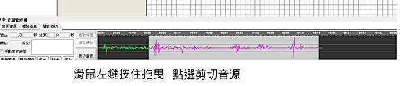 減音源.jpg