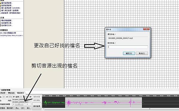 減音源2.jpg