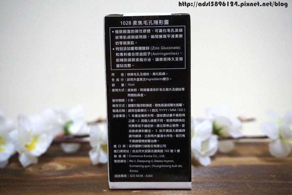 DSC05659.JPG