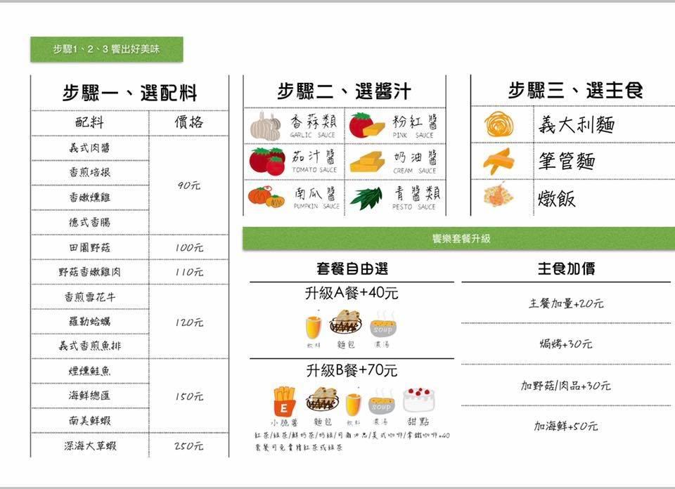 饗樂廚苑 (2).jpg