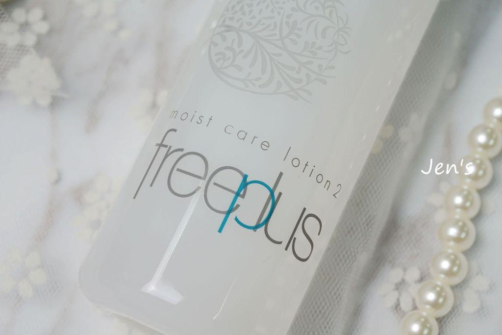 Freeplus (10).JPG